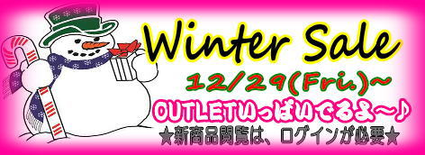 2017AW OUTLET